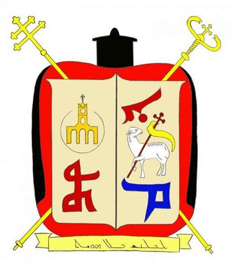 Syriac Catholic Patriarchate Official Website